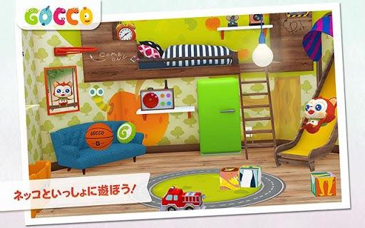 ネッコの小部屋 - Gocco Playroom