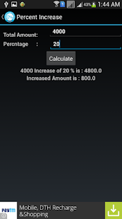 AIR Calc - Free BlackBerry Application