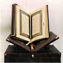 Qurani Kerim Azeri Meali Sesli icon