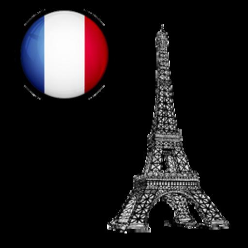 法语圈词典 教育 App LOGO-硬是要APP