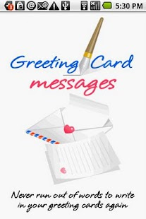 Sweet Card Messages - screenshot thumbnail