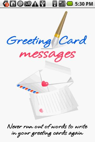 Sweet Card Messages - screenshot