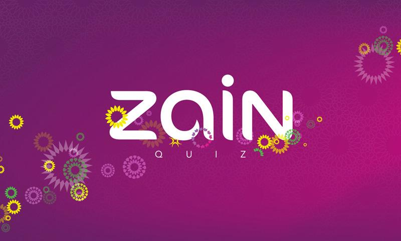 Zain Quiz Tablet - screenshot