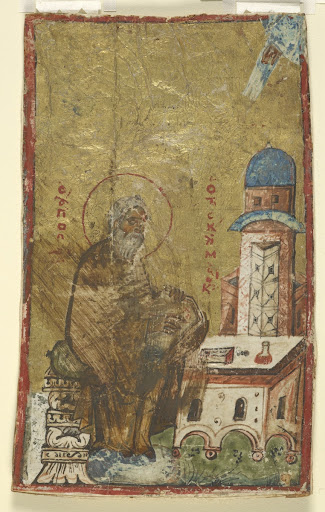 St. John of the Ladder (Climacus): illustration from a Klimax manuscript