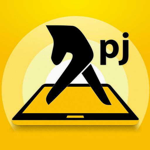 Pages Jaunes Haiti Yellow Page 商業 App LOGO-APP試玩