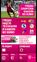Screenshot of MaxTV MK