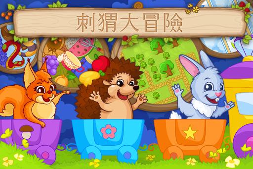 刺猬大冒險 免費兒童遊戲