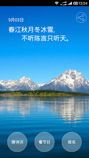 Yes图库_Yes娱乐