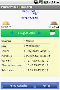 Panchagam & Tarabalam- screenshot thumbnail