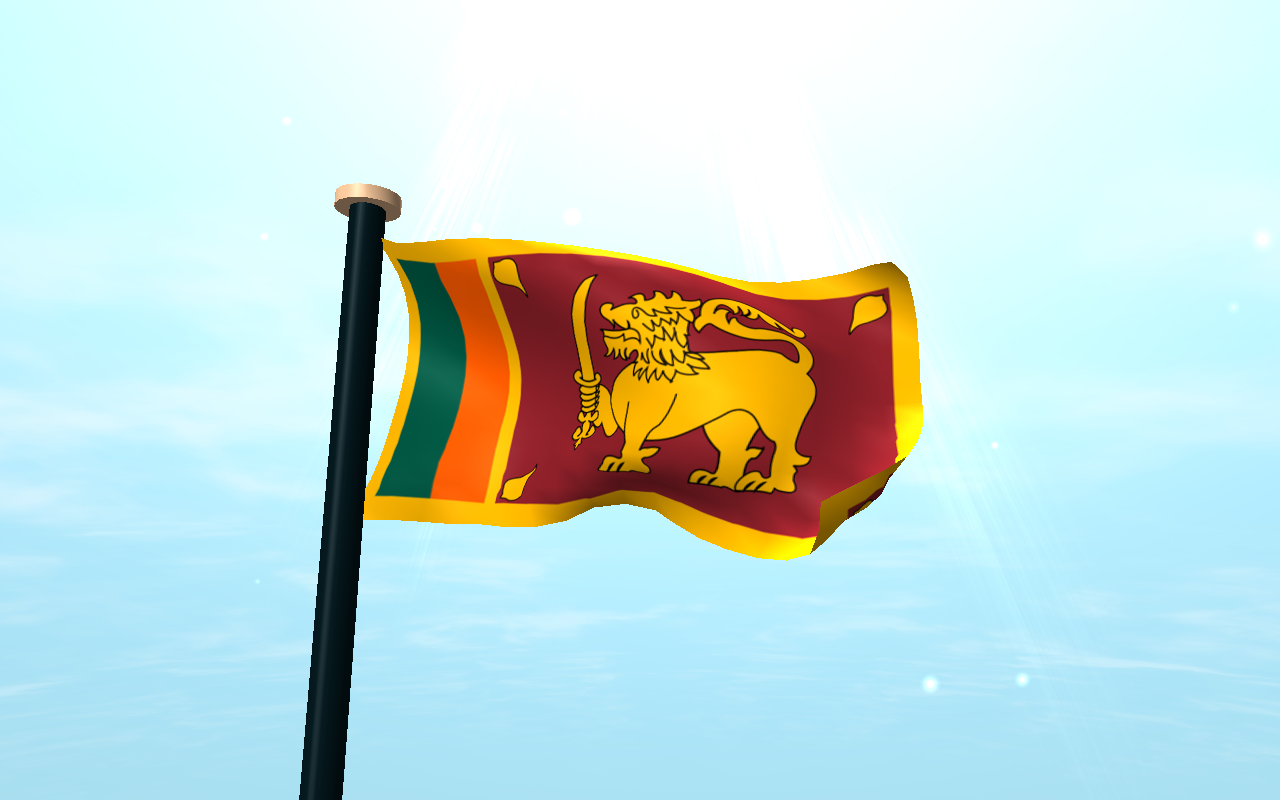 Sri Lanka Flag 3D Wallpaper Screenshot