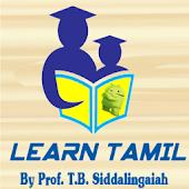 LEARN TAMIL-PROF.SIDDALINGAIAH
