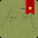 Рассказы, Чехов А.П. icon