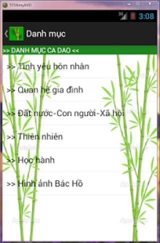 Tuyen tap ca dao tuc ngu Viet - screenshot