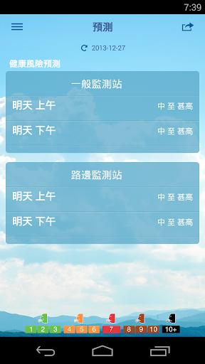 天使猎人:魔域app - 首頁