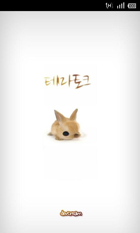 테마토크 (랜덤 채팅, 랜덤 쪽지, 돛단배, 우체통) - screenshot