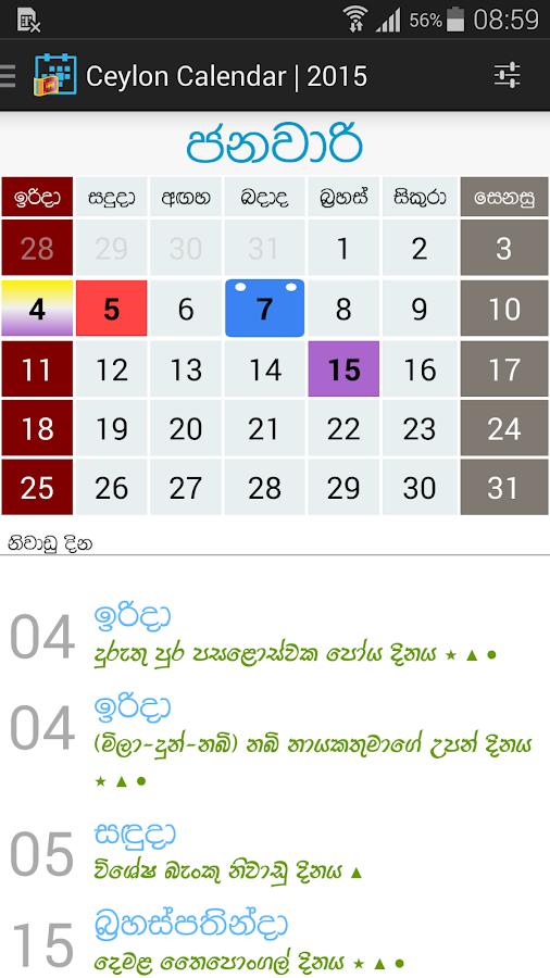 Sri Lanka Holiday Calendar 2016 | newhairstylesformen2014.com