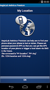 AegisLab Antivirus Premium- screenshot thumbnail