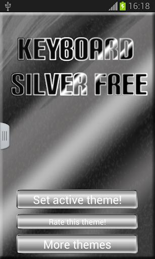 鍵盤銀免費