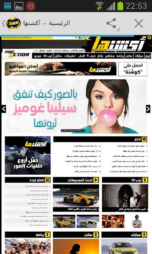Actionha.NET Official اكشنها