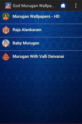 God Murugan Wallpapers - HD