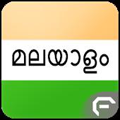 Malayalam Radio - Live Radios