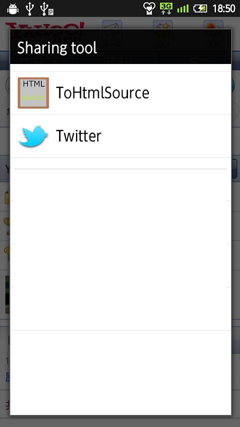 ToHtmlSource- screenshot