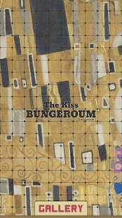 Bungeroum -Block Jigsaw Puzzle - screenshot thumbnail
