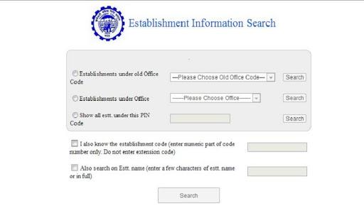 EPF Establishment Code Search