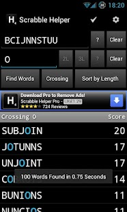 Scrabble Helper - screenshot thumbnail