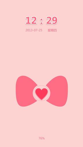 问果桌面主题-粉红甜心