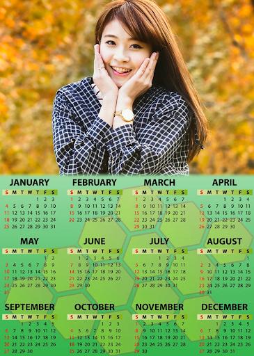 2015 Calendar Frame