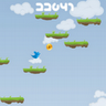 Jump HD icon