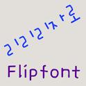 MNRiririjaro Korean FlipFont logo