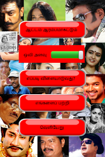 What a சினிமா?- screenshot thumbnail