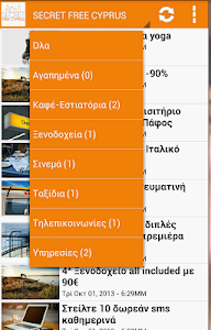 Secret free Cyprus screenshot 2