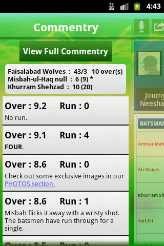 Cricket Live Score App - News- screenshot
