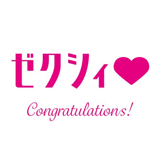 ゼクシィ -結婚・結婚式検索のための結婚準備情報アプリ file APK for Gaming PC/PS3/PS4 Smart TV