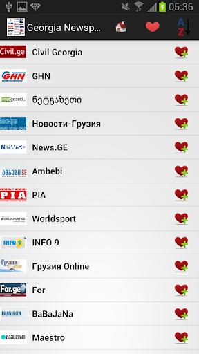 格鲁吉亚报纸和新闻