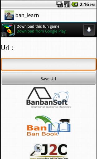ban_learn