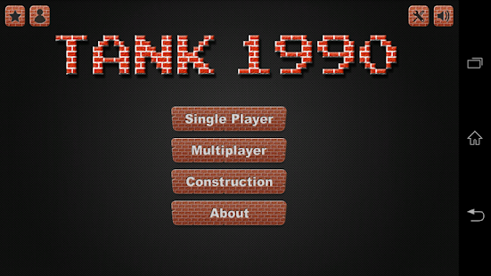 Tank 1990 HD ( Free )- screenshot thumbnail