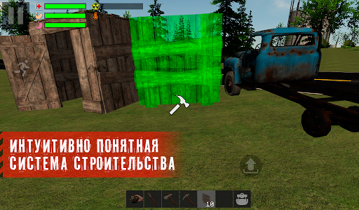 The Survivor: Rusty Forest для планшетов на Android