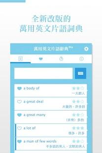 Social Network app網站相關資料 - 傳說中的挨踢部門