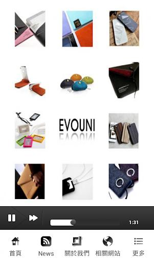 EVOUNI 粉絲APP
