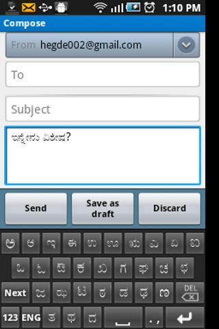 Kannada-Hindi Keyboard - screenshot