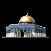 La citadelle du musulman Pro