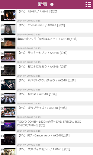 AKB48 Team8 LOVE♪