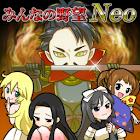 みんなの野望NeoLite 戦国SLG icon