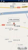 Screenshot of 孔明の兵法 三国志