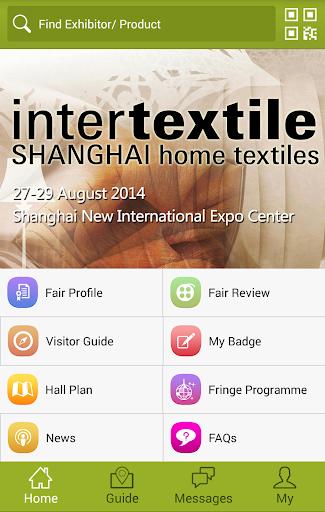 中國國際家用紡織品及輔料博覽會