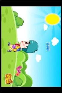 玩免費教育APP|下載宝宝经典儿歌 app不用錢|硬是要APP